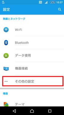 so 01h マニュアル