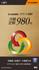 スマートSIM(Amazon.co.jp)