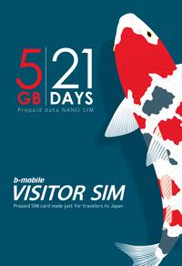 Japan Sim Karte.Visitor Sim Home B Mobile Visitor Sim