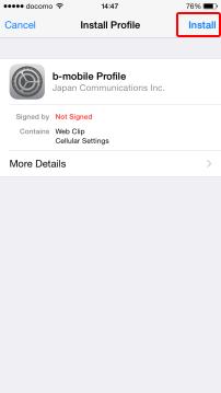 APN setting | b-mobile PAYG Data SIM